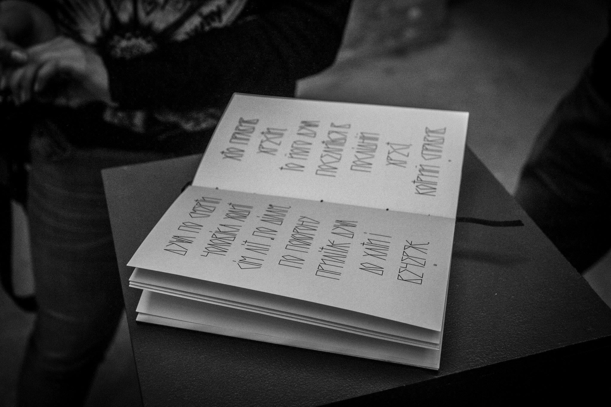 Автори Я Галерея на Книжковому Арсеналі
