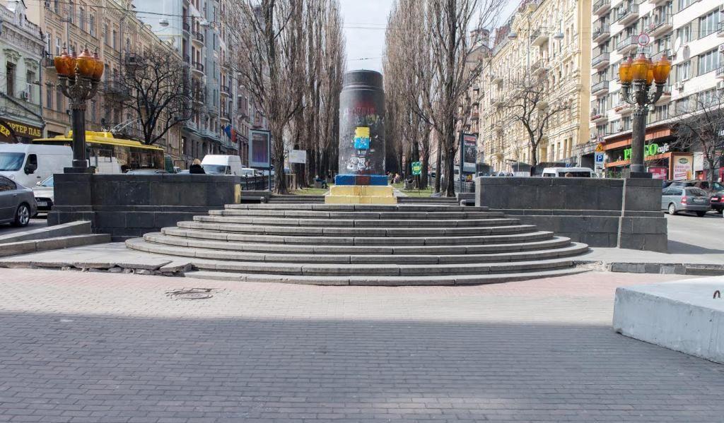 """Подіумна дискусія """"Декомунізація у міському просторі"""""""