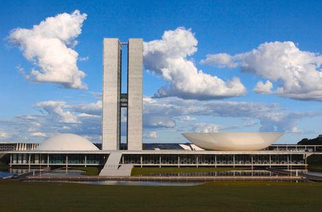 Сучасна архітектура державних будівель
