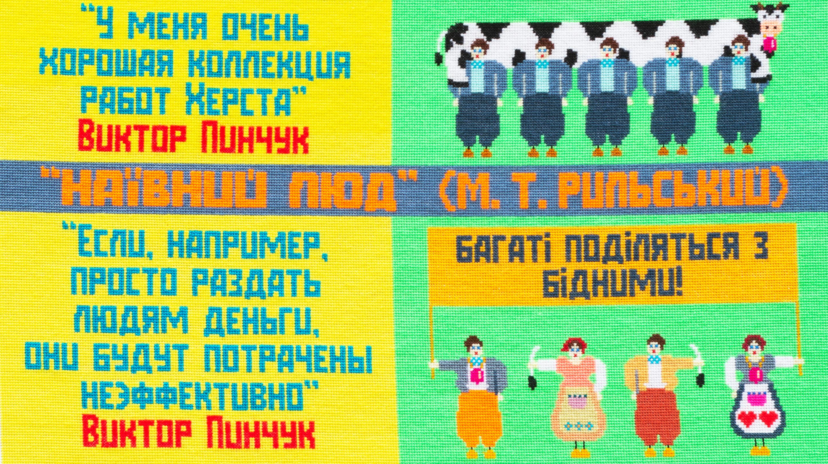 Нереальна Божена Чагарова