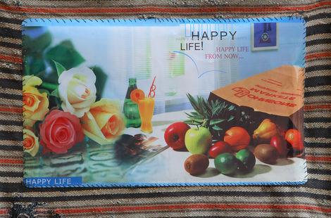 Щасливе життя