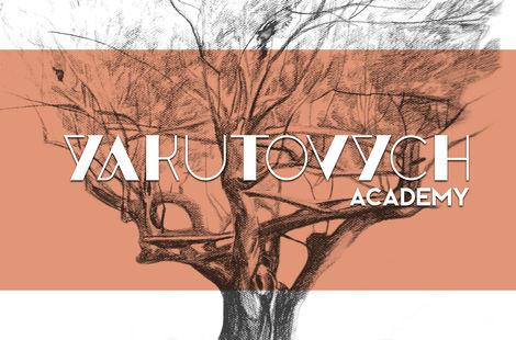 Віртуальні виставки Yakutovych Academy