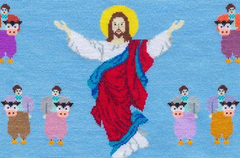 Боже На: життя і творчість Божени Чагарової