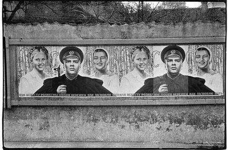 Виставка «Плакати» Гінтараса Зінкевічюса та персональна виставка Гінтаутаса Трімакаса