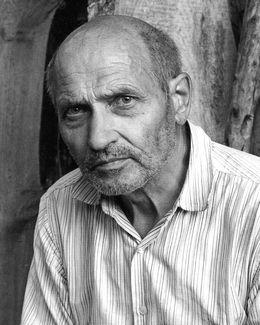 Микола Малишко