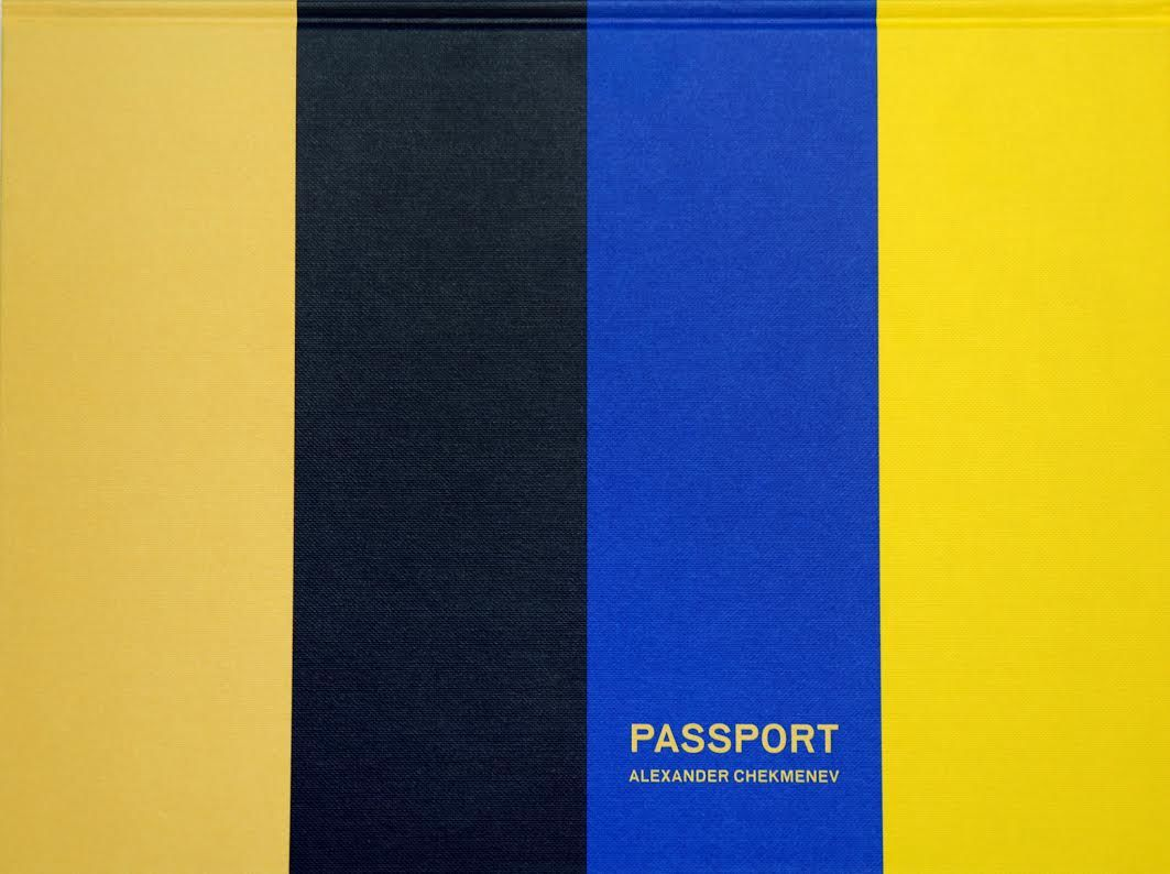 Олександр Чекменьов. Паспорт
