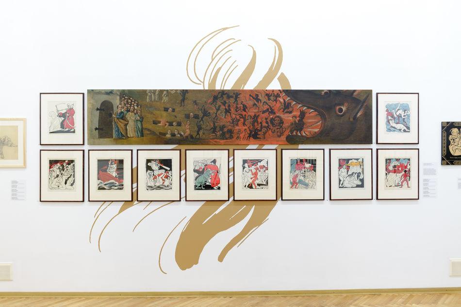 Останній тиждень виставки «Проект Енеїда» в НХМУ
