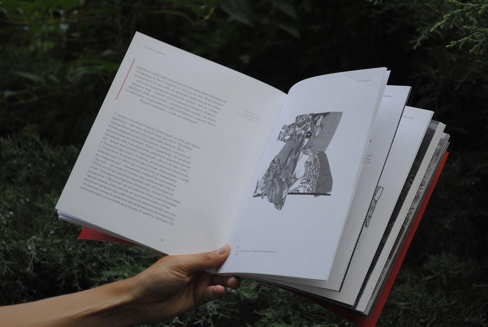 """Книжки видавництва Артбук увійшли до списку Лідерів літа на """"Книжці року 2018"""""""