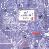 Книга клубу ілюстраторів Pictoric увійшла до списку найкращих дитячих видань світу