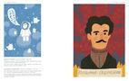 Діячі України. Плакати портрети 2015