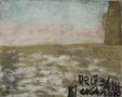 Пейзаж зі скелею, 2006, полотно, олія, 73х92