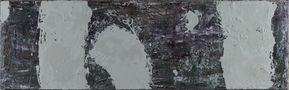 Горизонт. Луна, полотно, олія, 2009