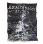 Далеко у воду не заходи, 2008, килимок, олія, 200х180