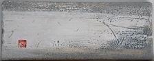 Японія без Японії, 2008, шамот, емаль, фарба, 16х41