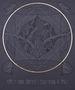 Андрій Хір, Нутро у нявок отворене і ззаду видко їх утробу, 2014, полотно, акрил, вишивка, 100х120