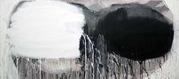 Я легені, 2010, полотно, акрил, 80х180