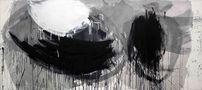 Я серце, 2010, полотно, акрил, 80х180
