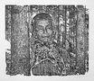 В лісі, 1988-1989, ліногравюра. З колекції Сергія Якутовича