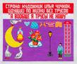 "Із серії ""Миллиардер Виктор Пинчук и Божена Чагарова, убога дівчинка, нещасна калічка: Беседы о диалектическом материализме"""