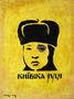 Київська Руся, 2009, дошка, олія, трафарет, 40х30